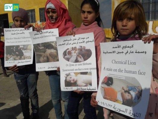 """كيماوي الأسد"""".. وقفة احتجاجية في بنش للتذكير بجرائم النظام"""