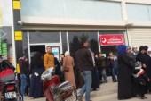 توضيحات حول قرار إعادة الكمليك للسوريين