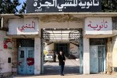 ثانوية المتنبي أقدم مدرسة في إدلب.. قصفها النظام ونهضت بسواعد المعلمين