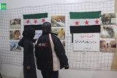للتذكير بجرائم النظام.. إقامة معرض للصور عن مدينة حلب