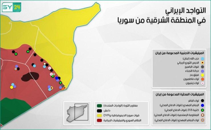 أين تنتشر القوات الإيرانية شرق سوريا؟