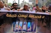 مراسلون بلا حدود: سوريا تتصدر المرتبة 174 من أصل 180 في حرية الصحافة