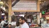 بعد التضامن الشعبي.. البرلمان المصري يستنكر حملة التحريض ضد السوريين