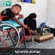 الأم نبع الحنان.. لكن أم محمد نبع الإنسانية أيضاً.. تربي أولادها وأولاد ضرتها بعد مقتل زوجها