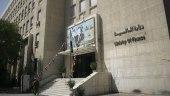 هيومن رايتس ووتش: الأسد يعاقب أسر معارضيه بشكل جماعي