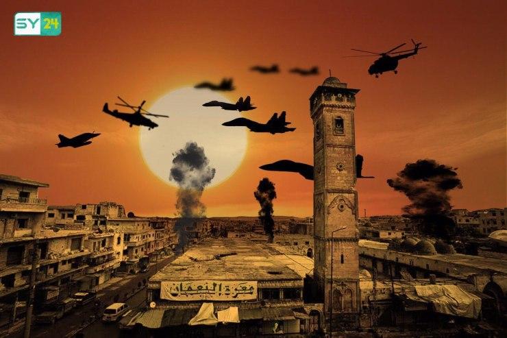 طائرات الموت في معرة النعمان