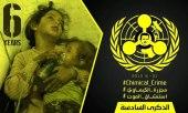 """""""كيماوي الأسد"""".. رغم مرور 6 سنوات على مجزرة الغوطة لا زال المجرم طليقاً!"""