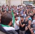 مظاهرة في مدينة كفرتخاريم بريف إدلب الشمالي تنديداً بالقصف على المدنيين