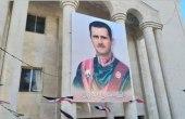 """بعد عشرات الألقاب.. محكمة سورية تصف الأسد بـ """"القاضي الأول""""!"""
