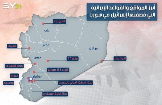 طائرات إسرائيل تطارد ميليشيات إيران في سوريا