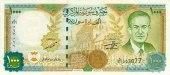 """""""شد حالك"""".. سوريون يسخرون من حافظ الأسد بعد انهيار الليرة أمام الدولار"""