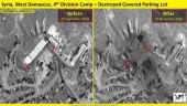 الغارات الإسرائيلية الأخيرة دمرت موقعًا للحرس الإيراني قرب دمشق