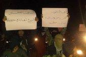 درعا.. مظاهرات تطالب بالمعتقلين وإنهاء الوجود الإيراني وميليشياته