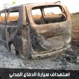 مقتل 3 مدنيين بينهم عنصر من الدفاع المدني جراء استهداف سيارة للخوذ البيضاء أثناء نقل الجرحى في بلدة معرة حرمة بريف إدلب الجنوبي