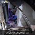 """وصلت الحصيلة النهائية إلى 16 قتيلاً بينهم 6 أطفال وعشرات الجرحى نتيجة استهداف مخيم """"قاح"""" الحدودي بصواريخ من الميليشيات الإيرانية المتمركزة في حلب"""