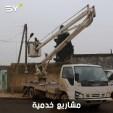لجنة إعادة الاستقرار تطلق حزمة من المشاريع لدعم أعمال المجالس المحلية في ريف حلب