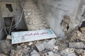 طائرات النظام وروسيا تدمر المؤسسات الخدمية في كفرنبل جنوبي إدلب