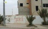 تدمر.. مدينة أثرية عالمية تحت رحمة الميليشيات الإيرانية