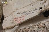 في اليوم العالمي لحقوق الإنسان.. سوريون يعبرون بطريقتهم عن الصمت الدولي تجاه مجازر النظام وروسيا