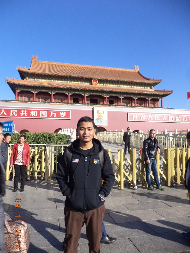 The Forbidden City 2