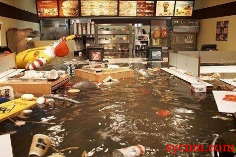 Fake Hurricane Sandy MacDonalds