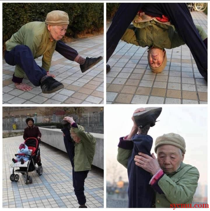Old Asian Chinese Woman Stretching