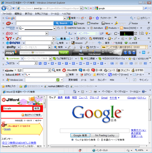 Internet Explorer Toolbars