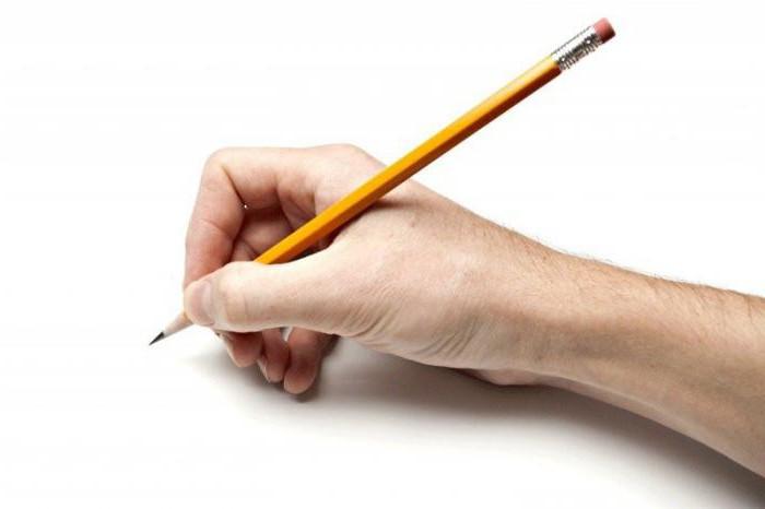 Bagaimana untuk belajar menulis dengan cepat dan indah tanpa kesilapan