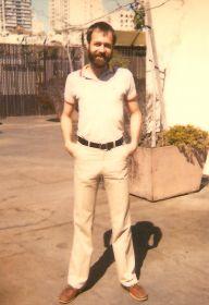 1977- 1667 Haight Street