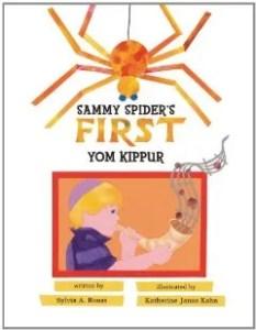 first yom kippur