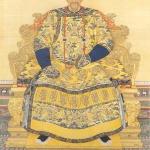 China the Three Emperors