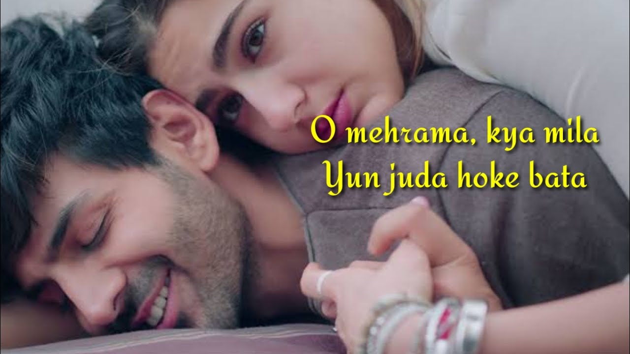 O Meharam Lyrics- SY LYRICS