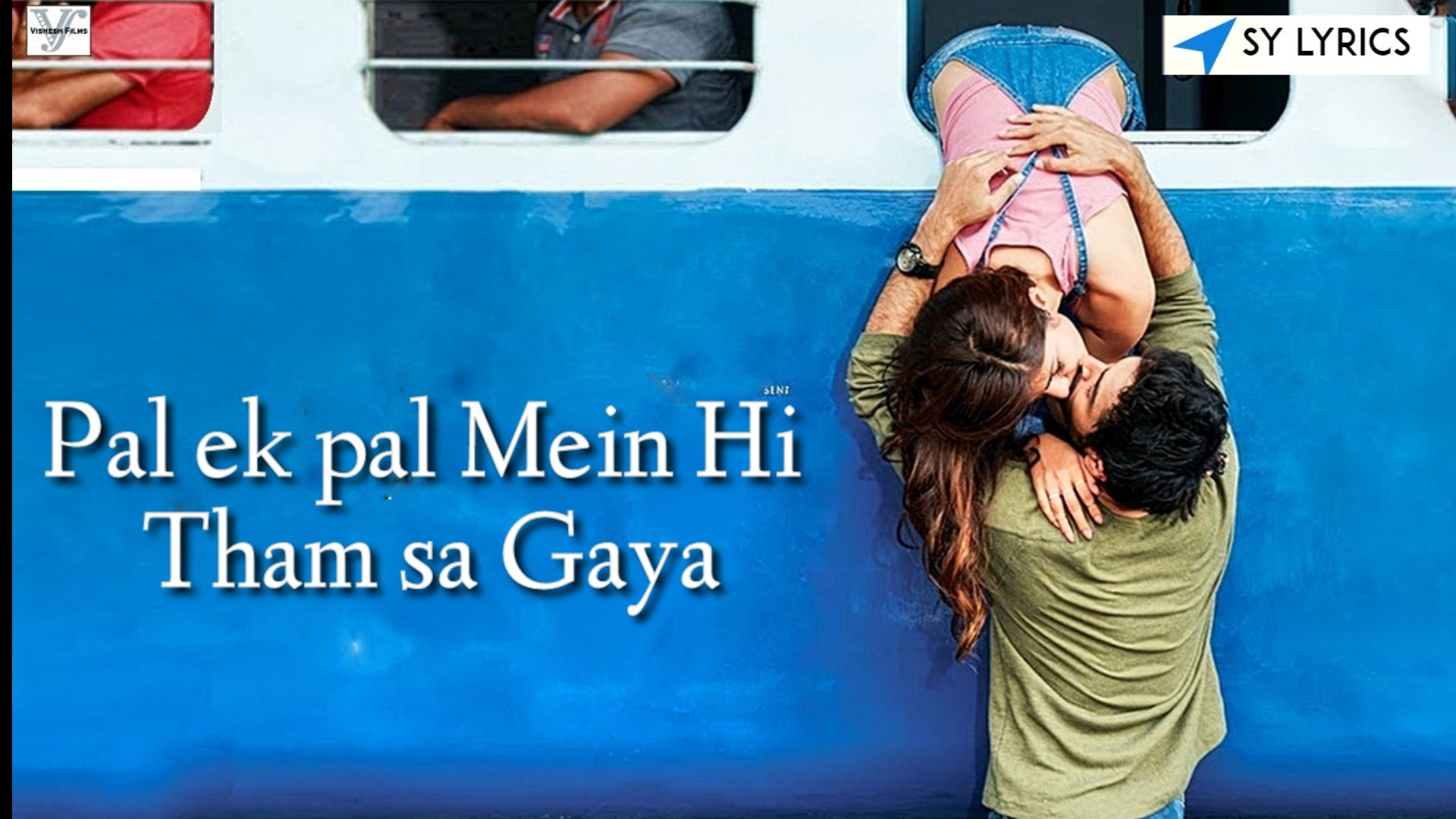 Arijit Singh - Pal (Lyrics) Shreya Ghoshal