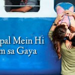 Arijit Singh – Pal Lyrics Shreya Ghoshal