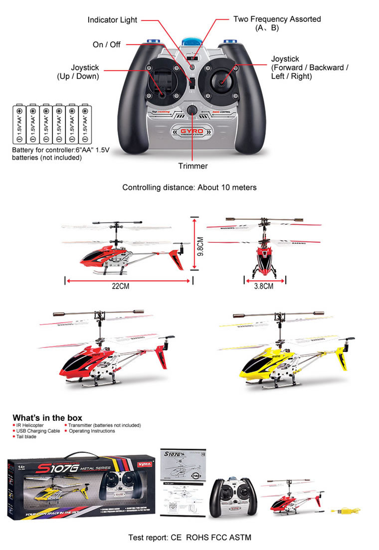 S107 Parts Diagram Syma S107g 3ch Rc Helicopter With Gyro Yellow