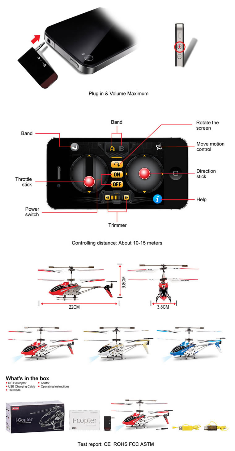 hight resolution of syma i copter s107g 3ch rc helicopter with gyro red out of stock syma s107g parts s107g parts diagram