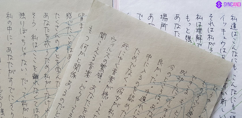 Ikkyu's-Journal-10-Feature