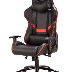 Red And Black Gaming Chair Baby Soft Redragon Coeus Syntech