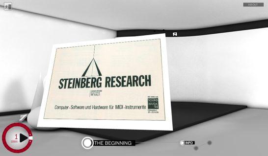 steinberg-virtual-museum-screenshot