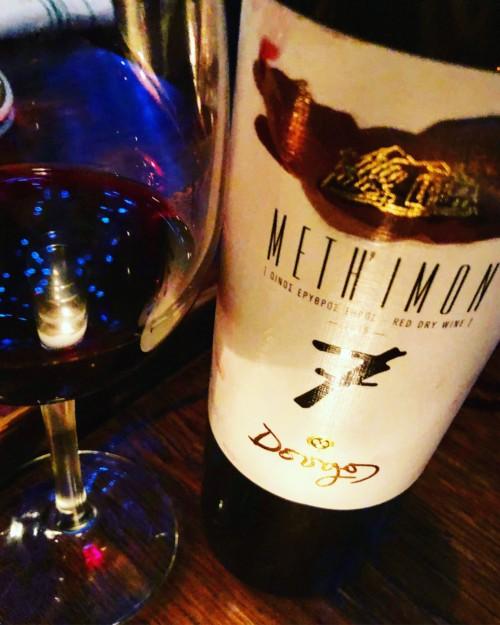 Dougos Winery