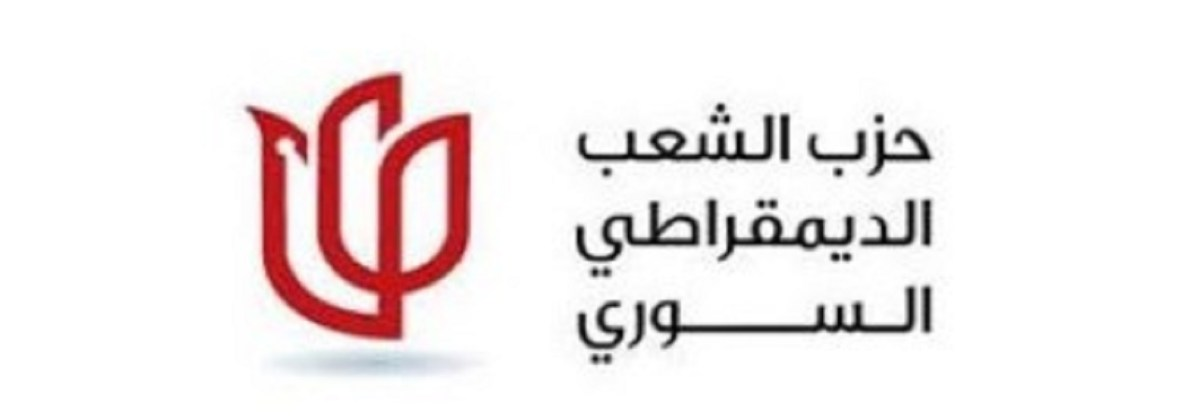 في ذكرى رحيل عفلق: افتتاحية موقع حزب الشعب الديمقراطي السوري