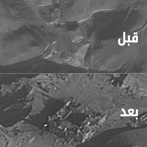 kebar-syria17.jpg