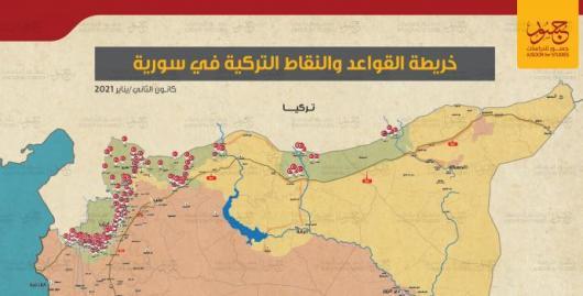 خريطة القواعد والنقاط التركية في سورية-01_0.jpg