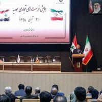 Le Forum économique de Téhéran présente aux entreprises iraniennes les opportunités d'investissement en Syrie