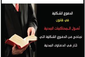 رقم محامي كويتي شاطر