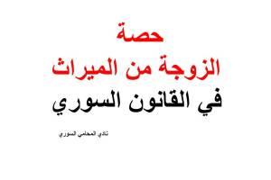 محامي سوري دبي