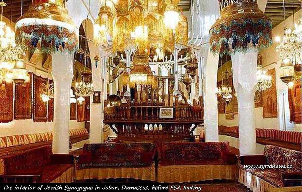Synagogue damascus 1024x649 Oldest Jewish Synagogue in the World Looted By FSA