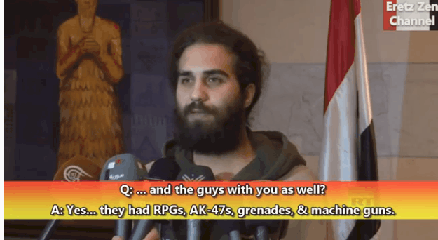 terrorist-from-leb