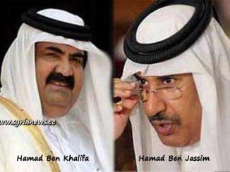 Hamads