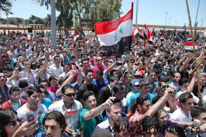 Homs Baath University